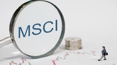 Sự cố HoSE được đưa vào báo cáo mới nhất của MSC