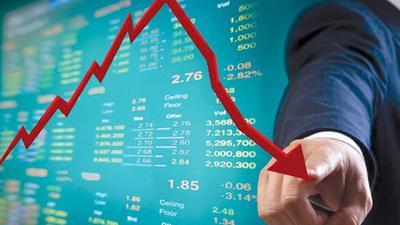 Áp lực bán mạnh cuối phiên, VN-Index giảm hơn 8 điểm