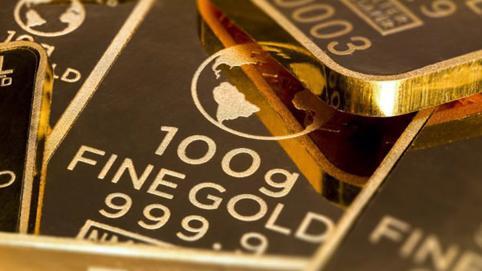 Giá vàng hôm nay (8/1): Tiếp tục giảm
