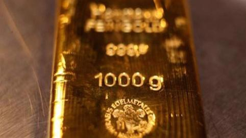 Nhà đầu tư bắt đầu từ bỏ vàng?