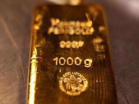 Nhà đầu tư bắt đầu từ bỏ vàng? - Ảnh 1