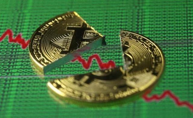 Giá Bitcoin trượt xa dần khỏi mốc 40.000 USD. (Ảnh: Reuters).