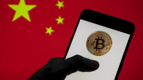 Tiền ảo bốc hơi do Trung Quốc hay tỷ phú Mỹ? - Ảnh 1
