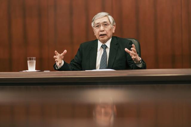Giá Bitcoin lao dốc Thống đốc BOJ Nhật Bản cảnh báo về tiền kỹ thuật số - Ảnh 1