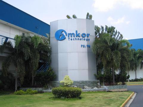 Amkor dự kiến đầu tư 1,2 tỷ USD để xây dựng nhà máy sản xuất chất bán dẫn tại tỉnh Bắc Ninh. Ảnh: Flickr