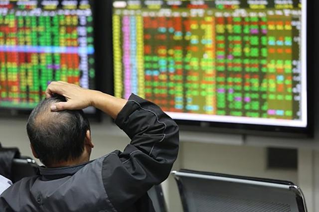 Khối ngoại bán ròng mạnh, VN-Index tiếp tục giảm điểm - Ảnh 1