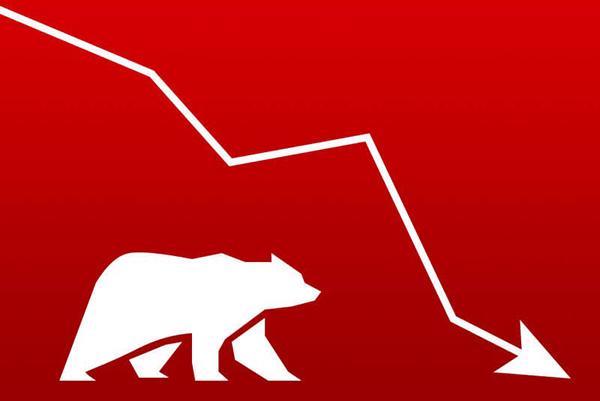 Các cổ phiếu ngân hàng bị bán mạnh