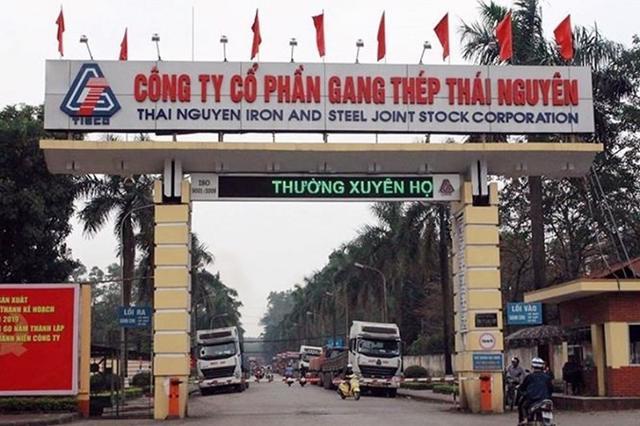 Khai tử dự án dự án siêu thị tổng hợp tại phường Trung Thành của Công ty Cổ phần Gang Thép Thái Nguyên do chậm triển khai.