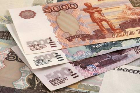Lợi suất từ đồng Ruble phải chỉ thực tế từ đầu tư chứ không phải từ tiết kiệm