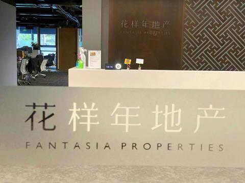 Fantasia Holdings đứng trước nguy cơ vỡ nợ sau quả bom Evergrande.
